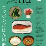blog_media_nid_01