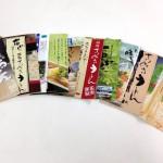 old_catalog