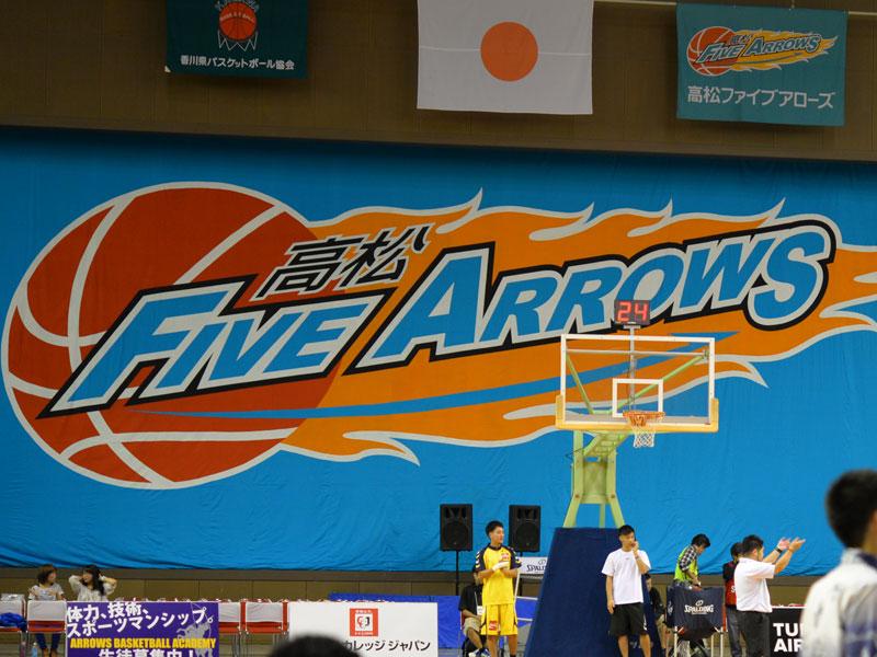 高松ファイブアローズのホームゲームは高松市総合体育館で行われます。