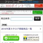 sp_top_1410