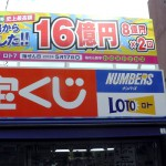 t-kuji1411_01