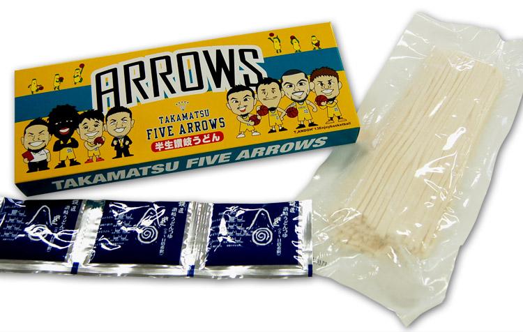 arrows_sp_03