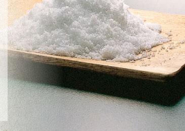 こだわりの塩