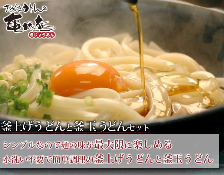 k-agetama12_img_01