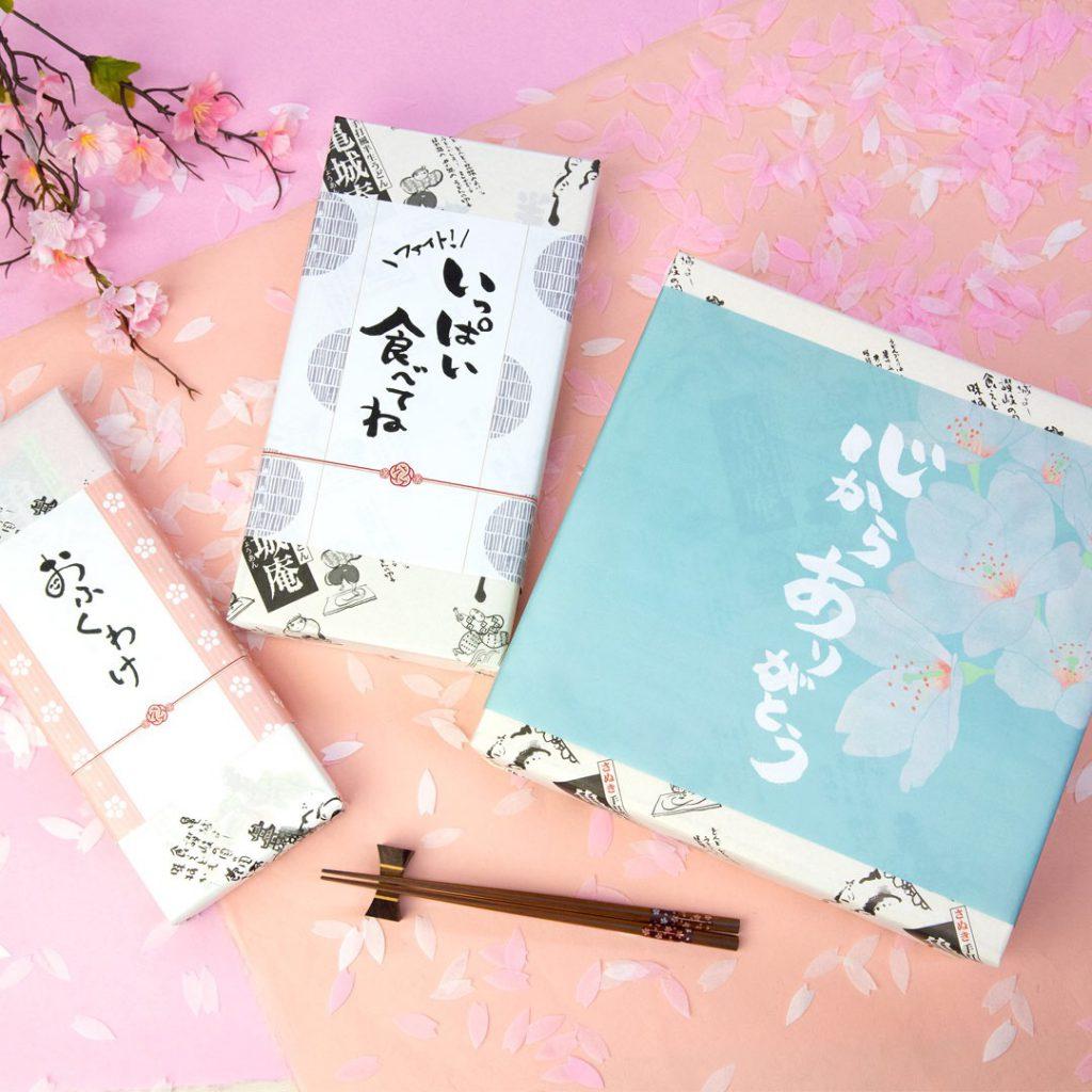 亀城庵スタッフの日常に潜んでいる悲喜交々を日々ツラツラと連ねていくブログになればいいと信じております。
