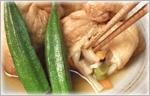 讃岐うどんの風変わりレシピ うどん巾着の甘辛煮