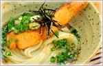 讃岐うどんのひんやりレシピ 焼鮭とワサビの温ぶっかけ